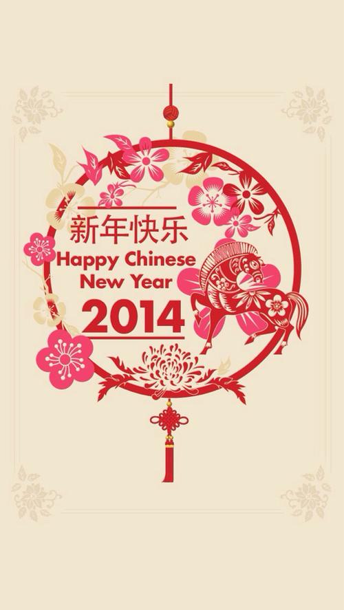 Happy-Chinese-New-Year-2014