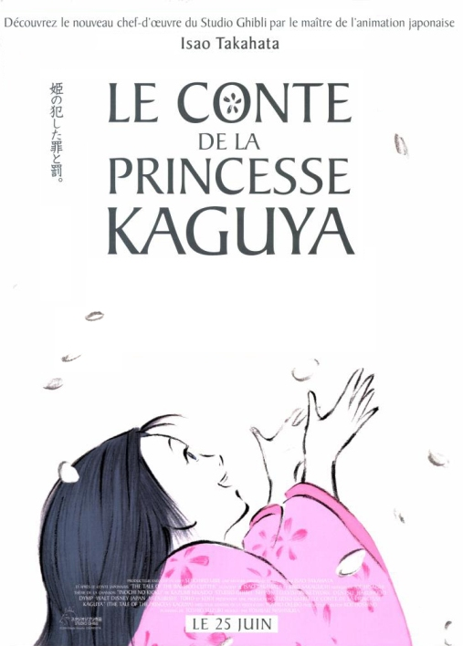 Le Conte De La Princesse Kaguya Isao Takahata Koalisa